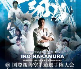 III International Friendship Karate Champioinships Kobe