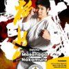 II Europejski Letni Obóz Karate Kyokushin IKO Nakamura w Białymstoku!